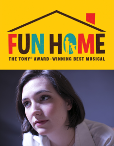 fun home photo